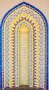 Islamic art work Royalty Free Stock Photo