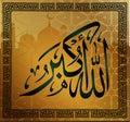 Islamic calligraphy for Allahu Akbar can be used to design holidays in Islam, such as ramadan.Translation-Allahu Akbar-Allah Great