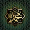 Islamic calligraphy Muhammad, sallallaahu `alaihi WA sallam, can be used to make Islamic holidays Translation: Prophet Muhammad,