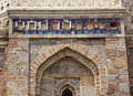 Islamic Decorations Sheesh Shish Gumbad Lodi India Royalty Free Stock Photos