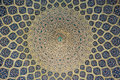 Islamic dome of sheikh lotfollah mosque in isfahan of iran Royalty Free Stock Images
