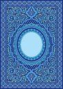 Islamic Floral Ornament for Prayer Book Cover