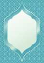 Islamic Frame Vector Royalty Free Stock Photo