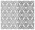 Islamic Geometric Pattern Royalty Free Stock Photography