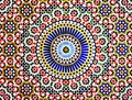 Islamic Mosaic, Morocco. Royalty Free Stock Photo