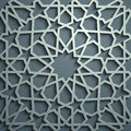 Islamic ornament vector , persian motiff . 3d ramadan islamic round pattern elements . Geometric circular ornamental
