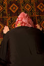 Islamic prayer Stock Photo