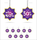 Islamic Style Double Sided Eid Offer Banner