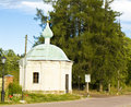 Island valaam chapel near transfiguration of jesus christ monastery on on ladoga lake on north of russia Stock Photos