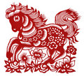 Isolated Chinese Paper-cutting Horse Stock Image