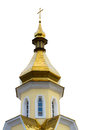 Isolated Christian Orthodox Yellow Church with Golden Dome and C