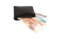 Isolated russian rubles banknotes in a wallet on white with path Royalty Free Stock Image