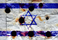 Israel flag painted on old metal plate with bullet holes Stock Image