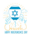 Israel Independence Day greeting card