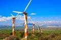 Israel. Some huge modern windmills Royalty Free Stock Photo