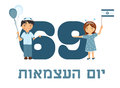 Israel 69th independence day. National holiday.