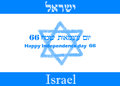 Israeli flag for th independence day with the word israel written in english and hebrew Royalty Free Stock Image