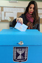 Israels Parliamentary Elections Day Royalty Free Stock Photos