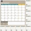 Italian Calendar 2017 Royalty Free Stock Photo