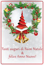 Italian winter holiday greeting card