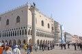 Italy. Venice. Doge's Palace Royalty Free Stock Photo