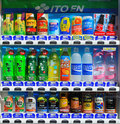 ITO EN Vending Machine Stock Photo