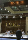 Ivel israel diamonds booth visotor visit at jeweller expo ukraine international exhibition in kyivexpoplaza exhibition center Stock Photo
