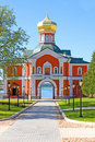 The Iversky Monastery Stock Image