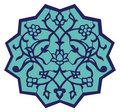Iznik Ottoman Motif Royalty Free Stock Images