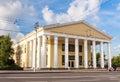 J kolas drama theater vitebsk belarus Royalty Free Stock Images