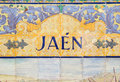 Jaen sign over a mosaic wall Royalty Free Stock Photo