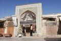 Jame Mosque, Isfahan, Iran, Asia
