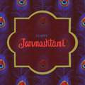 Janmashtami Krishna greeting card with peacock feathers