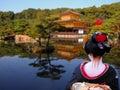 image photo : Japan