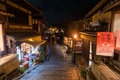 Japan alleyway in the higashiyama district kyoto november unidentified people at at night here has gion and kiyomizu temple Royalty Free Stock Photography