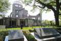 Japan atomic bomb dome the hiroshima peace memorial genbaku or was the only structure left standing in the area where the first Royalty Free Stock Images