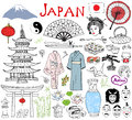 Japan doodles elements. Hand drawn sketch set with Fujiyama mountain, Shinto gate, Japanese food sushi and tea set, fan, theater m Royalty Free Stock Photo