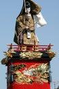 Japan harvest Royalty Free Stock Photos