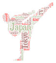 Japan karate fighter shaped word cloud Stock Images