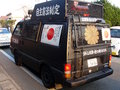 Japan nationalist right wing van a used for propaganda by a japanese group uyoku dnatai the black is decorated with slogans the Stock Photography