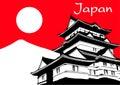 Japan pagoda with fuji mountain vector Royalty Free Stock Photo
