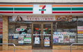 Japan seven eleven or convenience store chain Stock Photos