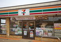 Japan seven eleven or convenience store chain Stock Images