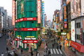Japan : Shinjuku Royalty Free Stock Images