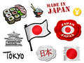 Japan symbols Royalty Free Stock Image