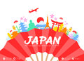 Japan Travel Landmarks Royalty Free Stock Photo