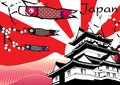 Japanese Castle with fish flag and fuji mountainc Royalty Free Stock Photo