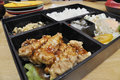 Japanese Chicken Set Meal Stock Photography