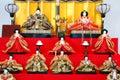 Japanese court Royalty Free Stock Photo