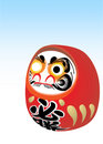 Japanese Daruma toy Royalty Free Stock Photos